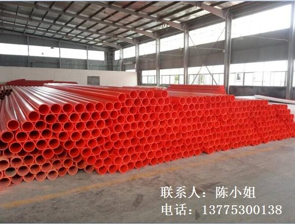 电力MPP管