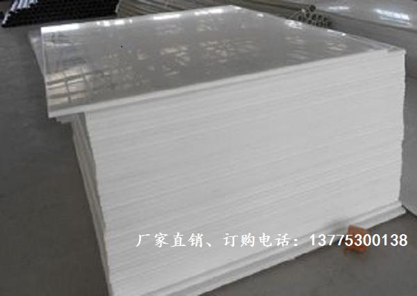 白色FRPP板