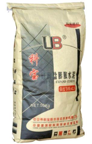 硅酸鹽膨脹水泥
