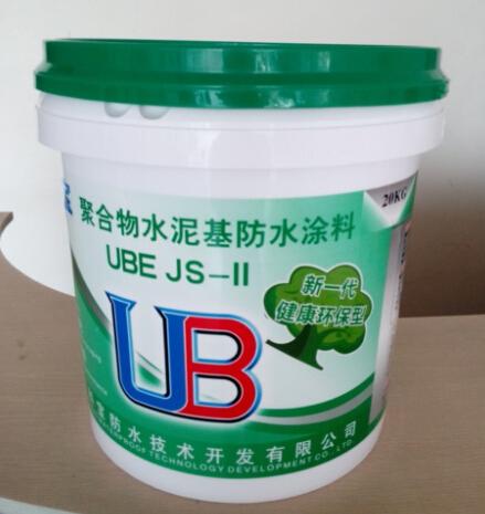 聚合物水泥基防水涂料JS-II