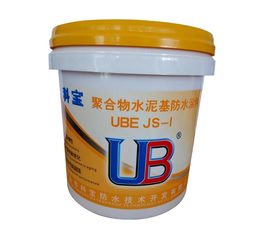 聚合物水泥基防水涂料JS-I