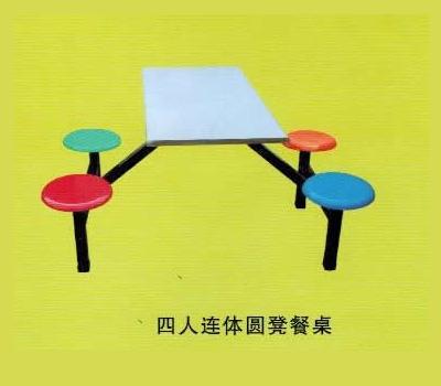 玻璃钢餐桌椅电话