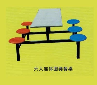 连体圆凳餐桌