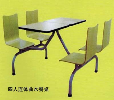 连体曲木餐桌椅