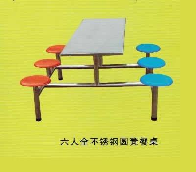 不锈钢圆凳餐桌批发