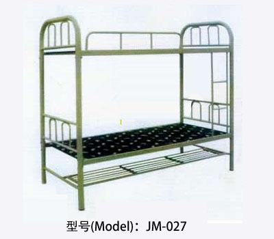 郑州高低床