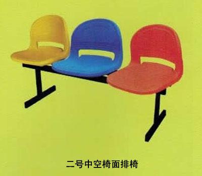 郑州连排椅电话