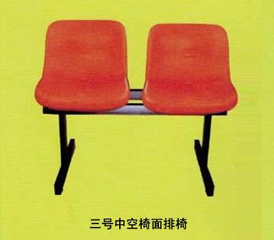 河南连排椅