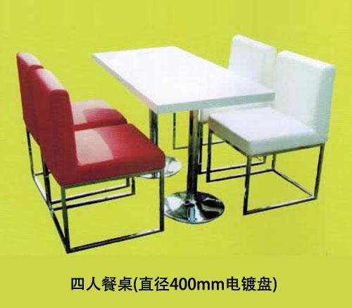 餐桌椅电话