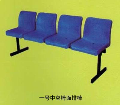 河南里安排椅