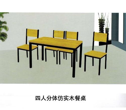 郑州仿实木餐桌椅