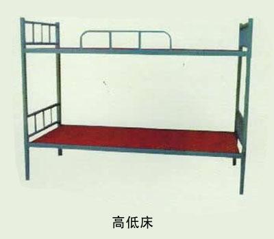 高低床价格