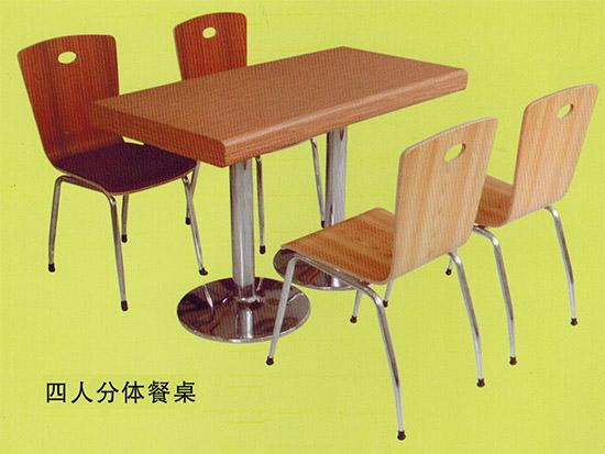 桌椅哪家好