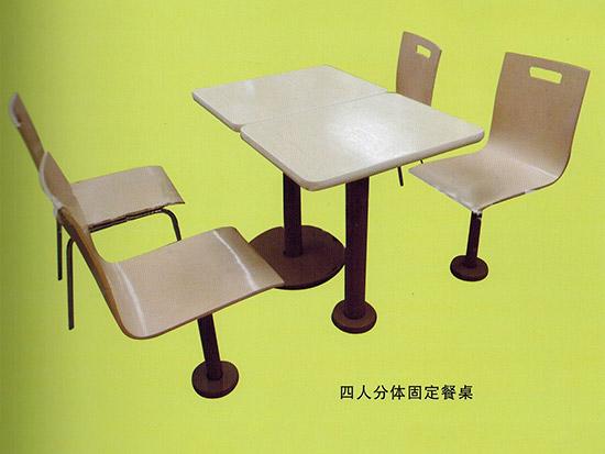 酒店曲木桌椅