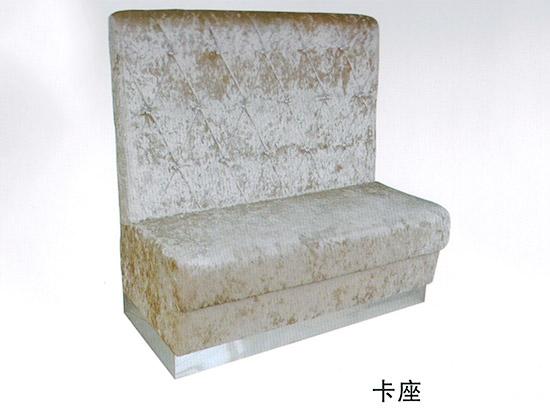 郑州卡座厂家