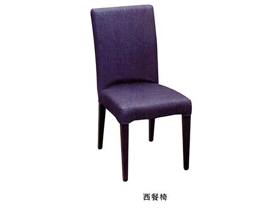 西餐椅厂家