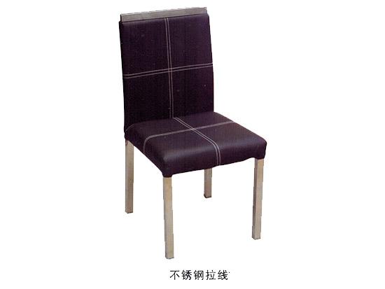 不锈钢拉线椅