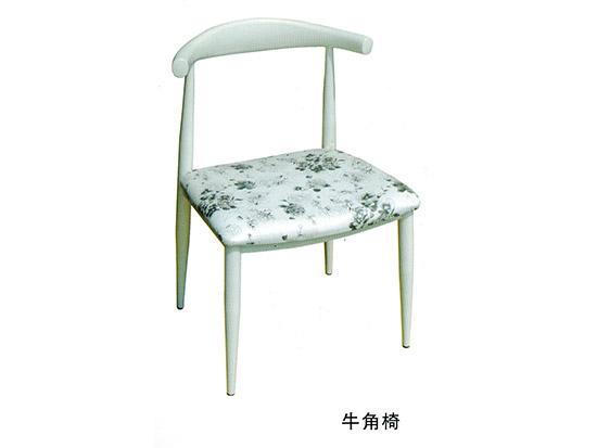牛角椅价格