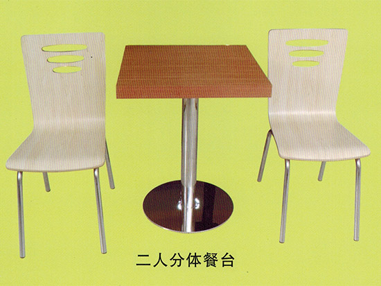 采购快餐桌椅公司