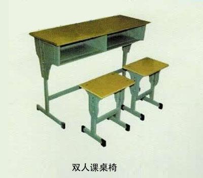 订购餐桌椅厂家