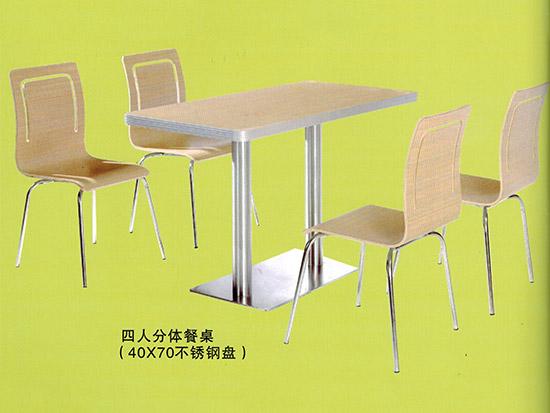 采购快餐桌椅供应
