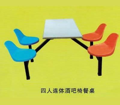 订购餐桌椅价格