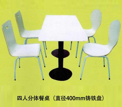肯德基桌椅价格