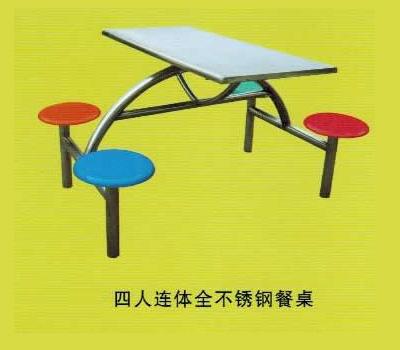 肯德基桌椅订购