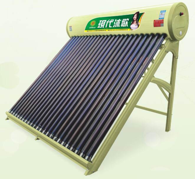 现代沐歌太阳能