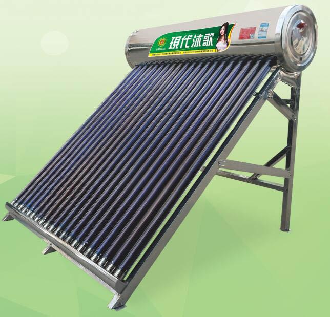 现代沐歌太阳能全钢系列