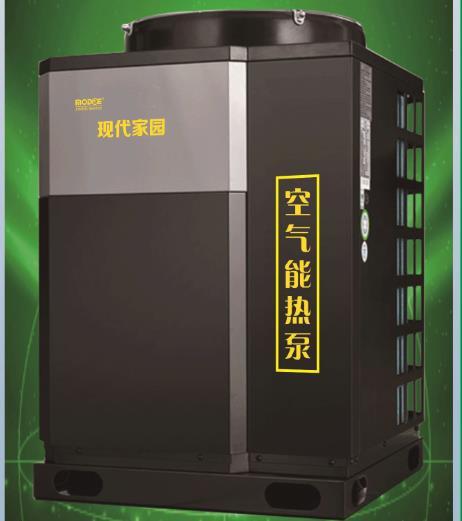 1024cl2019新地扯入口家园空气能厂家