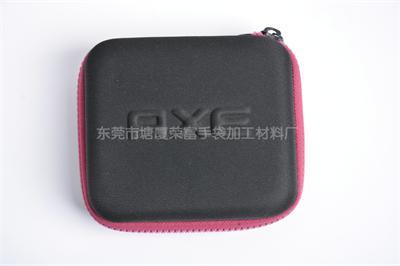 东莞EVA化妝盒厂家