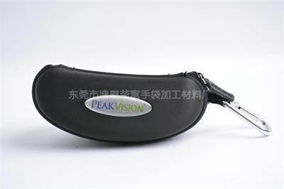 高质量EVA眼镜盒