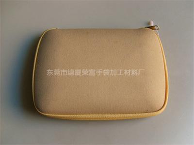 优质EVA化妆盒