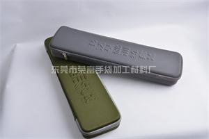 精品推荐 颜色多样EVA书法笔盒,EVA包装盒