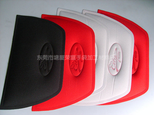 EPU海綿熱壓成型箱包片