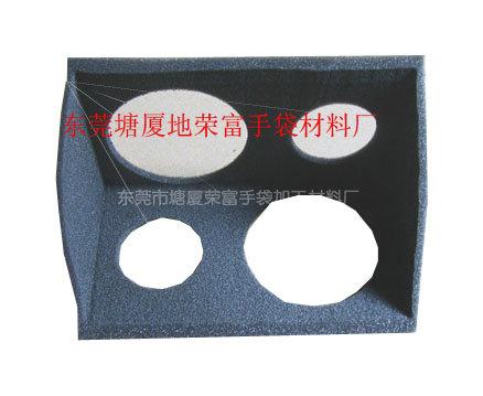 EPU海绵冲型空调护套,安全环保