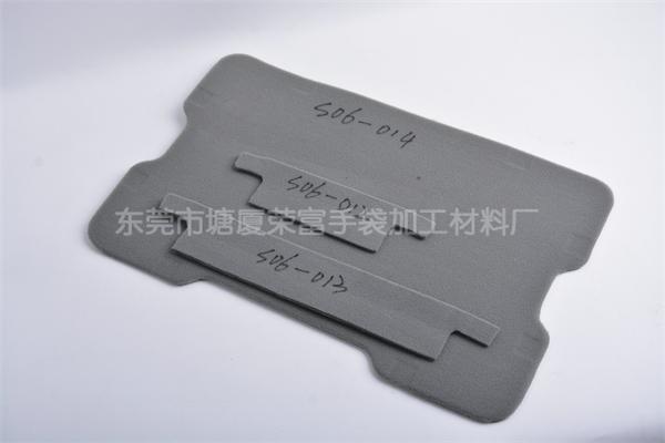 东莞EVA箱包压膜片