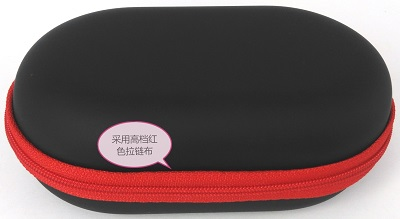 D08-001 EVA耳机包