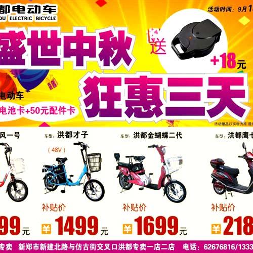 郑州彩页印刷价格