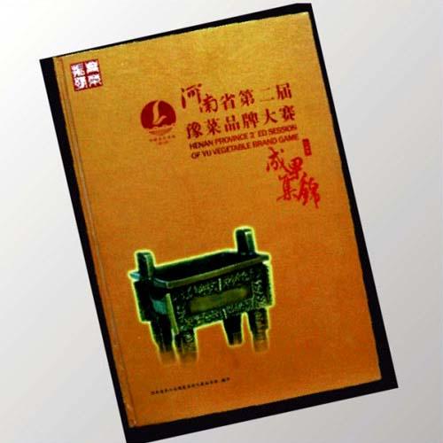 书刊印刷设计