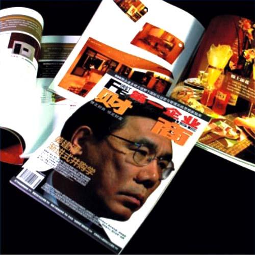 杂志印刷电话