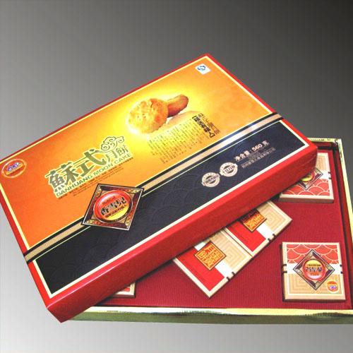 精品盒设计