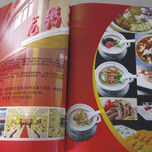 郑州画册印务