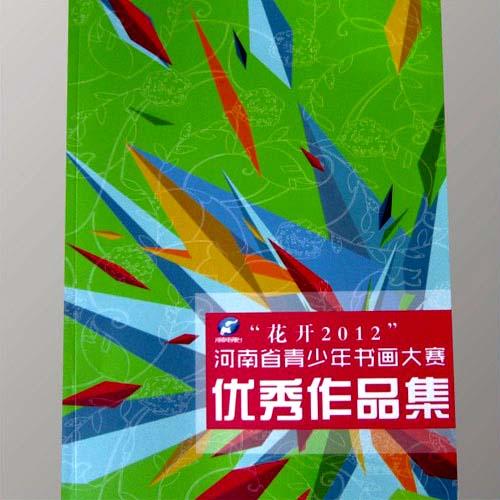河南画册色设计印刷