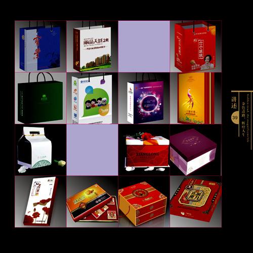 精品盒印刷