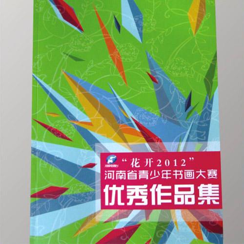 郑州纸类印务