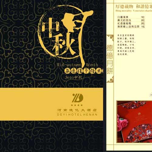 郑州彩页印刷