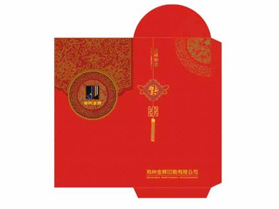 红包印刷公司