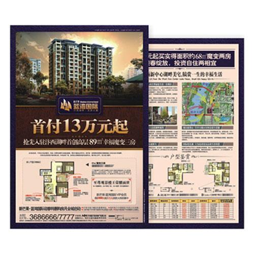 郑州纸类印刷